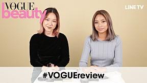 #VOGUEreview - รีวิวที่สุดของผลิตภัณฑ์ไฮไลท์ สำหรับสีผิวสาวไทย ทั้งสาวหมวยและสาวแทน! #ASIANbeauty