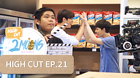 [High Cut] 2Moons The Series   EP.21