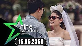 Nine Entertain16 มิ.ย.60 :\