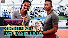กิจกรรม ความสนุกสนาน การเเข่งขัน Stadium29 3X3 Basketball \