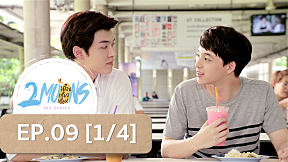 2Moons The Series   EP.9 [1\/4]