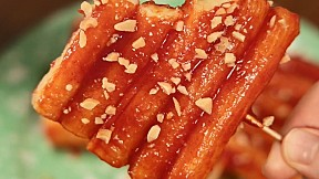 Korean Style Fries