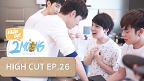 [High Cut] 2Moons The Series | EP.26
