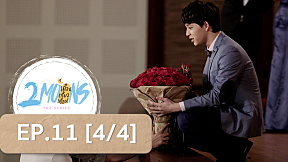 2Moons The Series   EP.11 [4\/4]