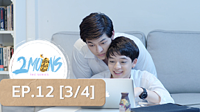 2Moons The Series   EP.12 (ตอนจบ) [3\/4]
