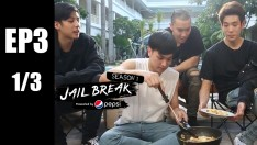 Jailbreak | EP.3 Traveling for Amateurs to Watch [1/3]