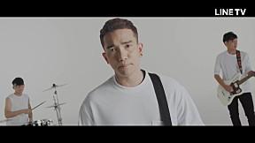 ฉันรับไม่ได้ - 15Labs [Official MV]