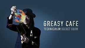 เทปบันทึกภาพการแสดงสด Greasy Café Technicolor SECRET SHOW