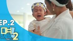 OH BABY! Season 2 | EP.2 | Baby Teeth Gang Hangout