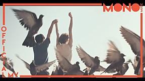 รักอยู่ - หนึ่ง อภิวัฒน์ [Official MV]