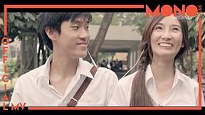 เจ้าชายกบ - Pun Basher [Official MV]