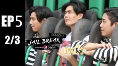 Jailbreak | EP.5 P Rangers x Diary of Tootsies [2/3]