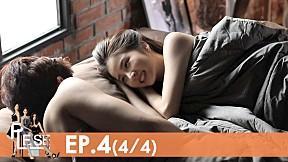 Bangkok รัก Stories | Please EP.4 [4\/4]