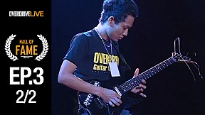 Hall of Fame | EP.3 | Overdrive Guitar Contest 4 Final  [Uncut] [2\/2]