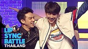 พุฒ พุฒิชัย - หัวใจลัดฟ้า | Lip Sync Battle Thailand