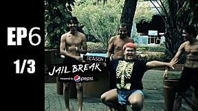 Jailbreak | EP.6 P Rangers x Diary of Tootsies [1\/3]