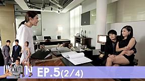 Bangkok รัก Stories | แพ้ทาง EP.5 [2\/4]