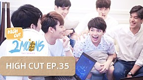 [High Cut] 2Moons The Series | EP.35