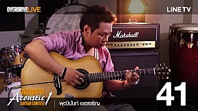 Overdrive Acoustic Guitar Contest - หมายเลข 41