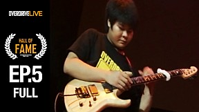 Hall of Fame | EP.5 | Overdrive Guitar Contest 6 [Uncut]