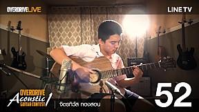 Overdrive Acoustic Guitar Contest - หมายเลข 52