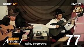 Overdrive Acoustic Guitar Contest - หมายเลข 77