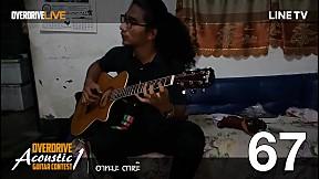 Overdrive Acoustic Guitar Contest - หมายเลข 67
