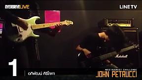 JOHN PETRUCCI Meet & Greet Challenge - หมายเลข 1
