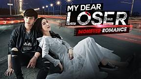 Trailer My Dear Loser รักไม่เอาถ่าน ตอน Monster Romance