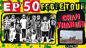 FEDFE TOUR Krian SEASON 3 | EP.50 | Shark attack