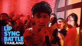 สิงโต ปราชญา – ยาพิษ   Lip Sync Battle Thailand