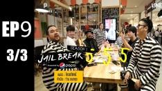 Jailbreak | EP.9 Singer, Don't shake the mic [3/3]