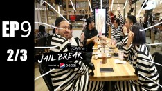 Jailbreak | EP.9 Singer, Don't shake the mic [2/3]