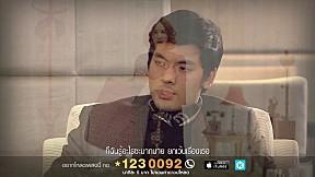 แพรว คณิตกุล - ยกเว้นเรื่องเธอ (เพลงประกอบละคร คิวบิก หนี้หัวใจที่ไม่ได้ก่อ)
