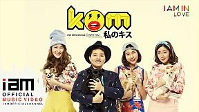 With You - กลม อรวี feat. กบ วีรศักดิ์ [Official MV]