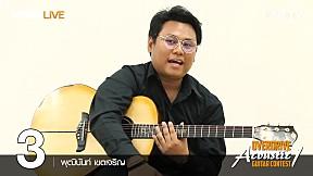 ผู้เข้าประกวด Overdrive Acoustic Guitar Contest หมายเลข 3 - พุฒินันท์ เขตเจริญ