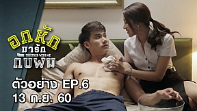 [Spot] Together With Me #togetherwithmetheseries | EP.6