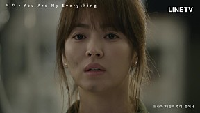 You Are My Everything  (Ost.Descendants Of The Sun) - GUMMY [Official MV]