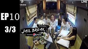 Jailbreak   EP.10 Jail Break Ft. The Face [3\/3]