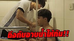 ตุลย์แม็กซ์กับฉากอาบน้ำ ที่ถอดจริงเล่นจริงและจับจริง! - Together With Me #togetherwithmetheseries