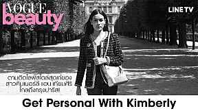 ตามติดไลฟ์สไตล์สุดเก๋ของสาวคิมเบอร์ลี่ แอน เทียมศิริ ไกลถึงกรุงปารีส! #GetPersonalWith Kimberly