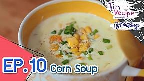 Tiny Recipe อาหารจานจิ๋ว   EP.10   Corn Soup