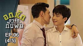 Together With Me #togetherwithmetheseries | EP.6 [4\/5]