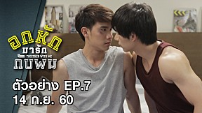 [Spot] Together With Me #togetherwithmetheseries | EP.7