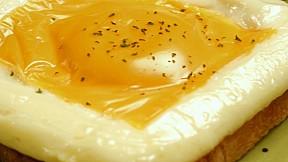 雞蛋麵包 Egg Bread