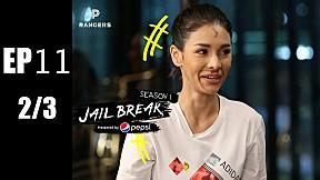 Jailbreak   EP.11 Jail Break Ft. The Face [2\/3]