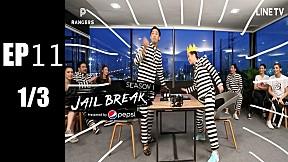 Jailbreak | EP.11 Jail Break Ft. The Face [1\/3]