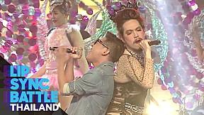 เผือก พงศธร - อย่าไว้ใจทาง อย่าวางใจแฟน | Lip Sync Battle Thailand