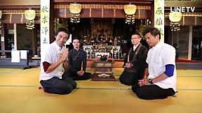 ORIGINARU JAPAN | Daijuji Temple