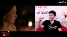 Stars on Star | หมาก ปริญ กับบทบาทเจ้าเมืองเหนือ ผู้ครองใจสาวไทยทั้งประเทศในขณะนี้! #รากนครา